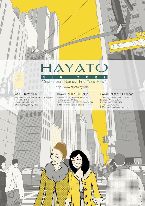 20091221_hayato_illustration