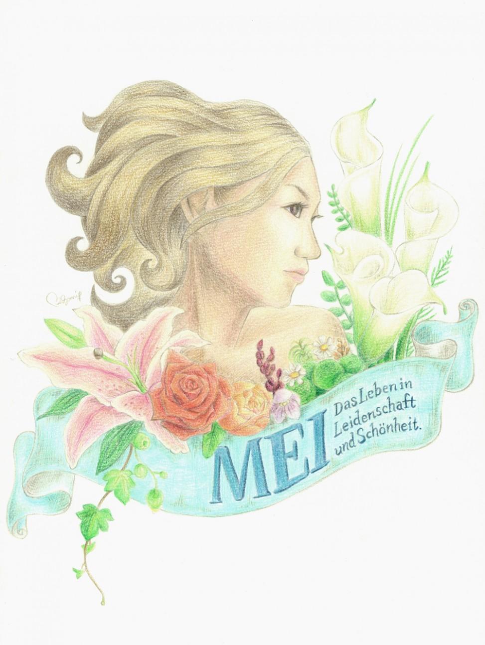 mei_portrait_illustration_nozomiam