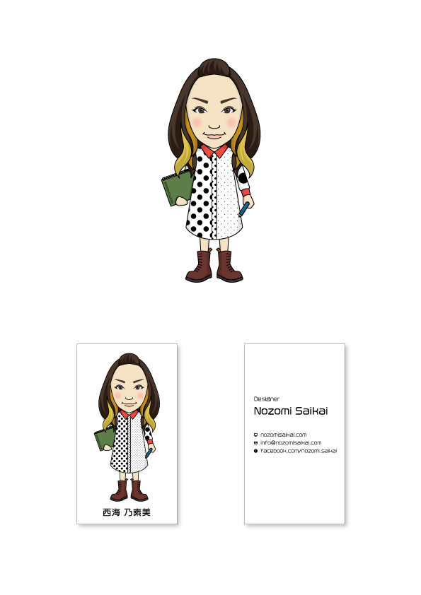 20130312_nozomiam_mascot_illust_01