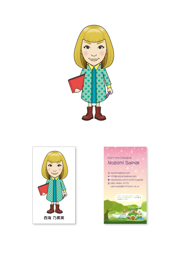 20130312_nozomiam_mascot_illust_02