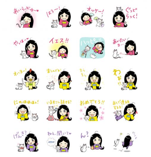 20150321_01_linesticker_nozomiam