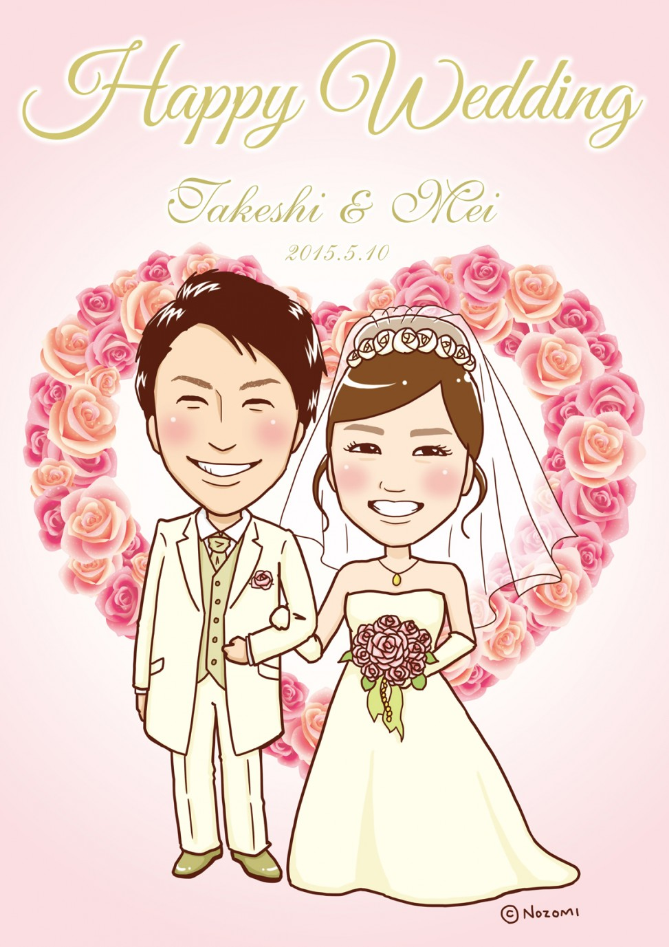 mei_wedding_20150510_illustration