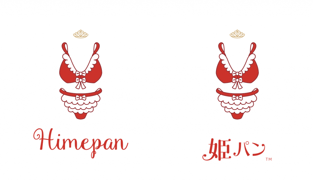 himepanlogo-new