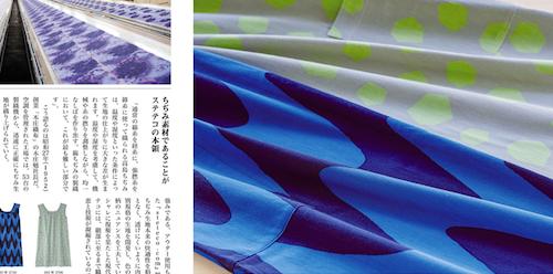 Made in Japanイメージ画像