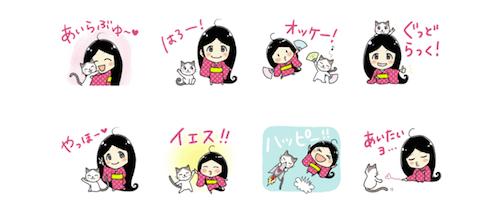 黒髪チャコとネコのリモ【日本語版】イメージ02