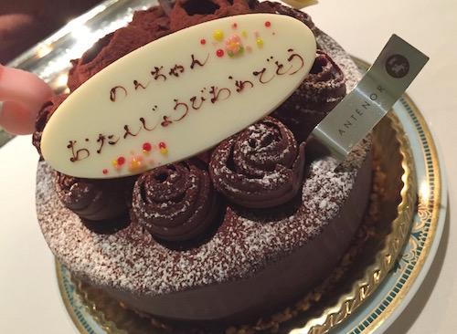 アンテノールチョコレートケーキ画像
