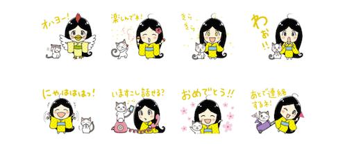 黒髪チャコとネコのリモ【日本語版】イメージ03