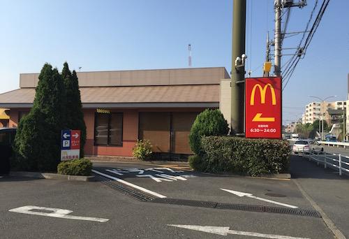 梶ヶ谷タイムズ・カラオケパークベスト10画像03