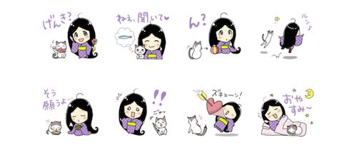 黒髪チャコとネコのリモ【日本語版】イメージ04