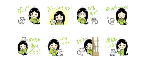 黒髪チャコとネコのリモ【日本語版】イメージ05