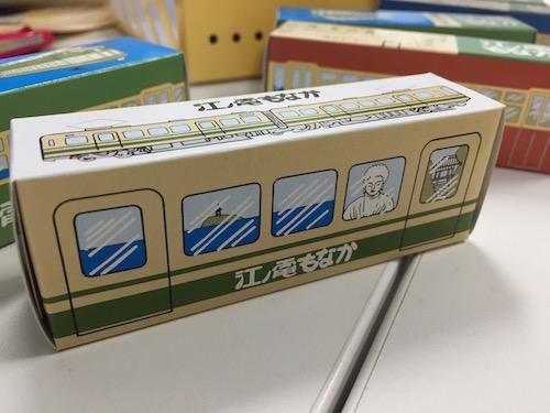 江ノ電もなか画像04