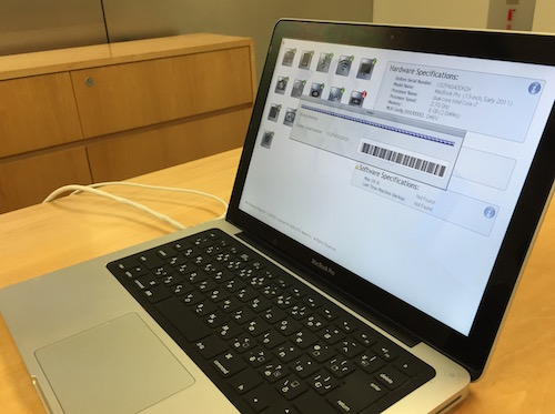 MAC BOOK PRO13inchトラブル診断画像06