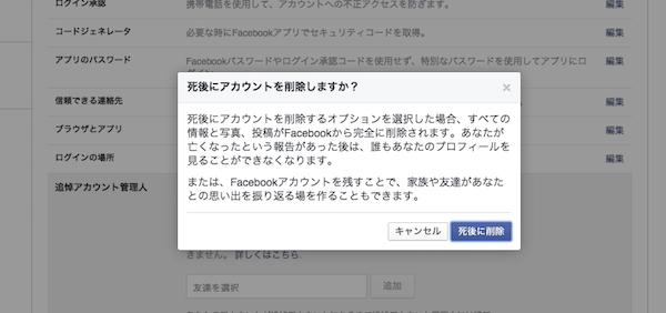 facebook_ad_02