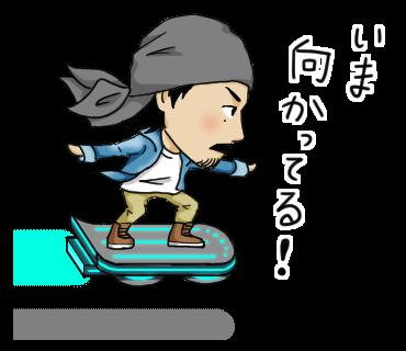 linesticer_shu01_by_nozomiam_02