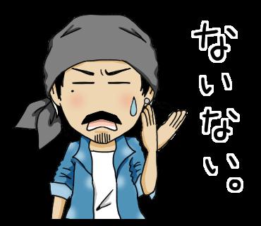 linesticer_shu01_by_nozomiam_05