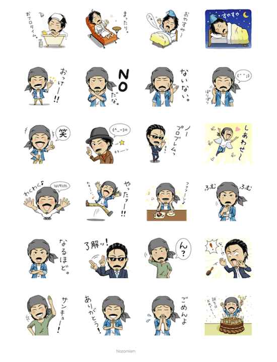 The_daily_life_of_SHU 1_linesticker_02