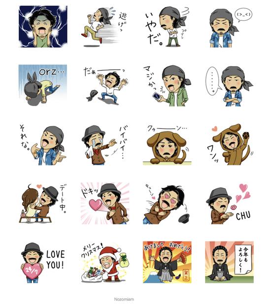 01_nozoomiam_linesticer_shu02_03