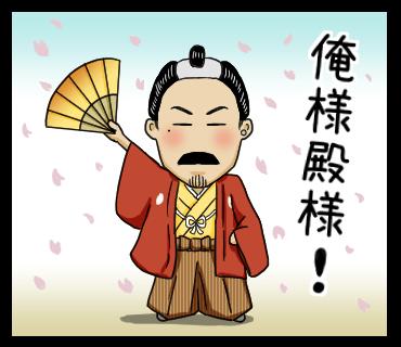nozomiam_sticker_shu03_31