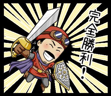 nozomiam_sticker_shu03_32