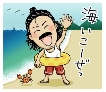 nozomiam_sticker_shu03_37