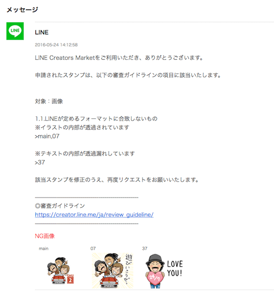 nozomiam_shu0203sticer_reject