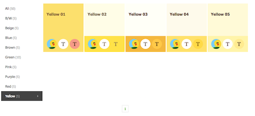 ine_theme_colorsikin_Yellow_00_ALL