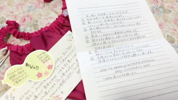 harutoaki_funpan_05