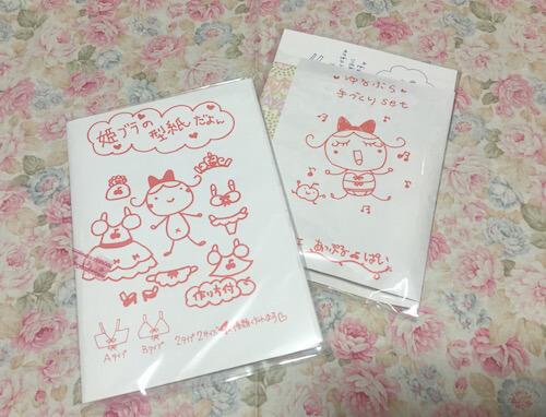 nozomiam_yurubura_01