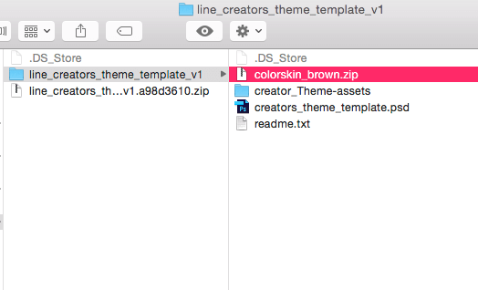 screenshot_line_theme_sample