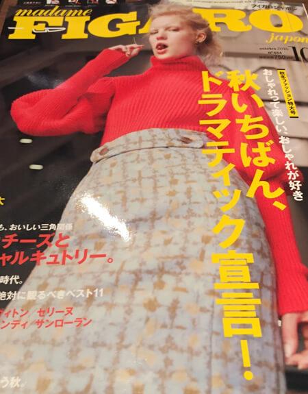 diary_20160915_nozomiam_03