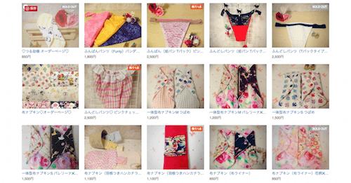 yukino_thumb