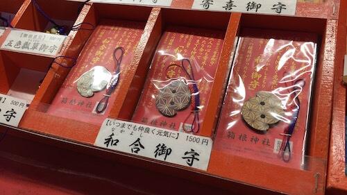 hakone_shrine_kuzuryushrine_20161019_18