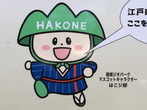 hakone_shrine_kuzuryushrine_20161019_24