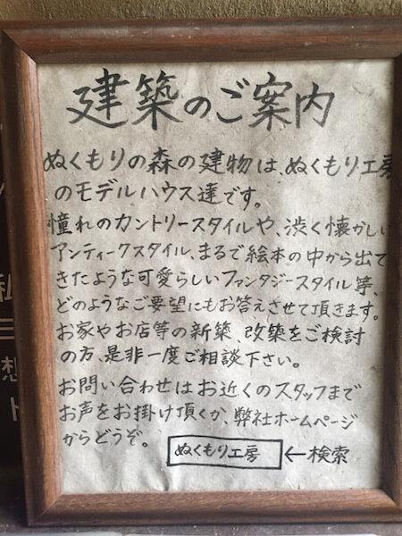 hamanako_trip01_20161017_15