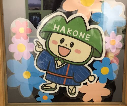 owakudani_hakone_blackeggs_20161019_14