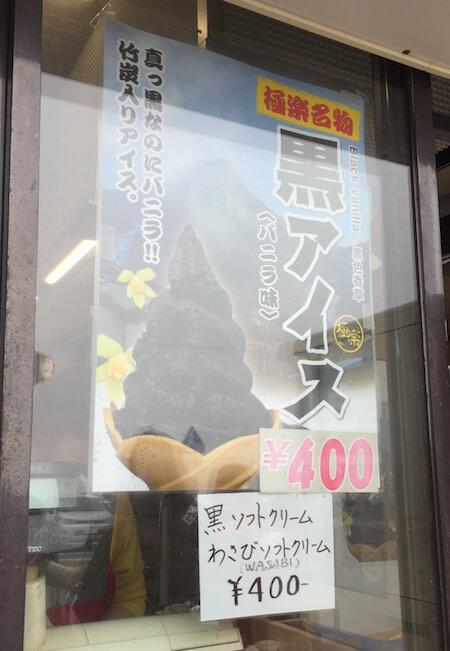 owakudani_hakone_blackeggs_20161019_23