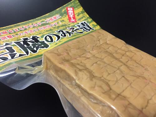 some_shizuoka_sweets_souvenirs_2016_09