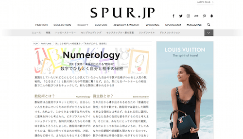 spur_jp_numerology_thumb