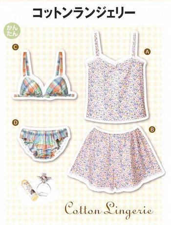 cotton_lingerie_image