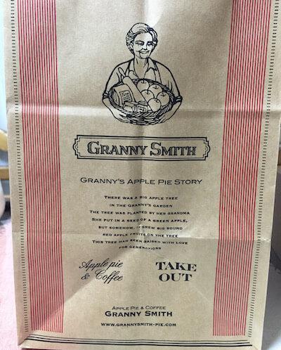 grannysmith_crumble_applepie2015_03