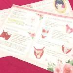 姫パン&姫ブラのA4パンフレットを作ってみました♡