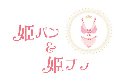 himepanhimebra_logo2016_by_nozomiam_04