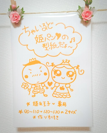 fundoshi_pantsu_for_children_girls_boys_01