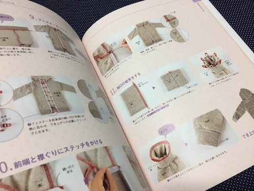 first_lock_sewing_book201702_04