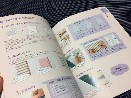 first_lock_sewing_book201702_05