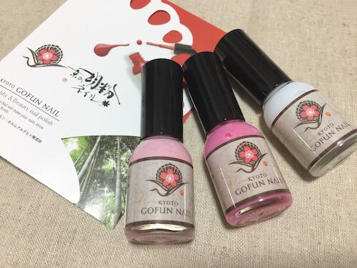 gofunnail_kyoto_nail_polish_05