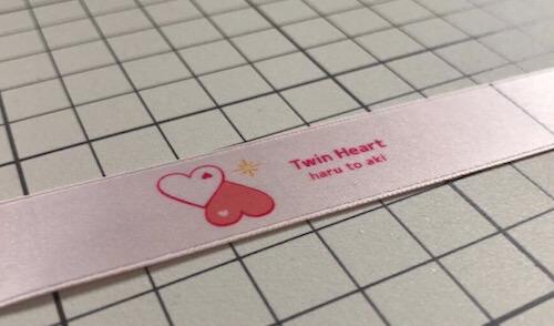 twinheart_logo_06