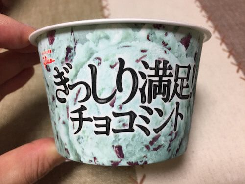chocolate-mint-icecream-by-glico-09