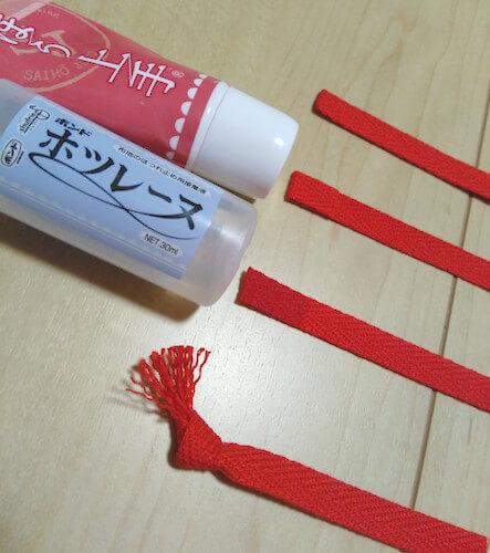 applepie-himebra-straps-red