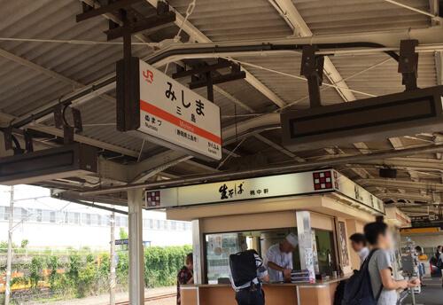 summer-2017-08-yumigahama-04